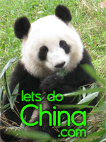 LetsdoChina.com � China Tours, China Travel Packages, Hong Kong Tours, China Golf Tours to Mission Hills & Spring City and fabulous Yangtze River Cruises. Visit LetsdoChina.com now.